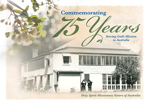HSMS – Commemorating 75yrs - Book Cover